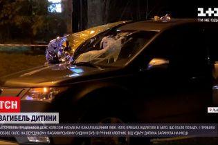 Новини України: хто відповість за загибель дитини під час нічної ДТП у Львові