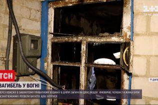 Новини України: під час пожежі у покинутій будівлі у Дніпрі загинуло двоє людей