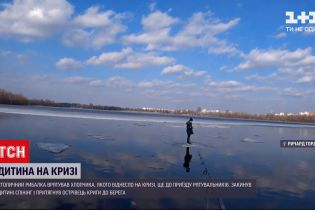Новости Украины: в Киеве рыбак спас мальчика, который гулял по льду среди Днепра