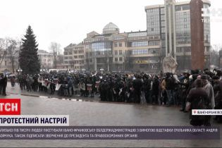 Новости Украины: в Ивано-Франковске требуют отставки главы области