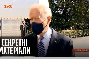 """Байден і Путін затіяли недитячу інформаційну війну – """"Секретні матеріали"""""""