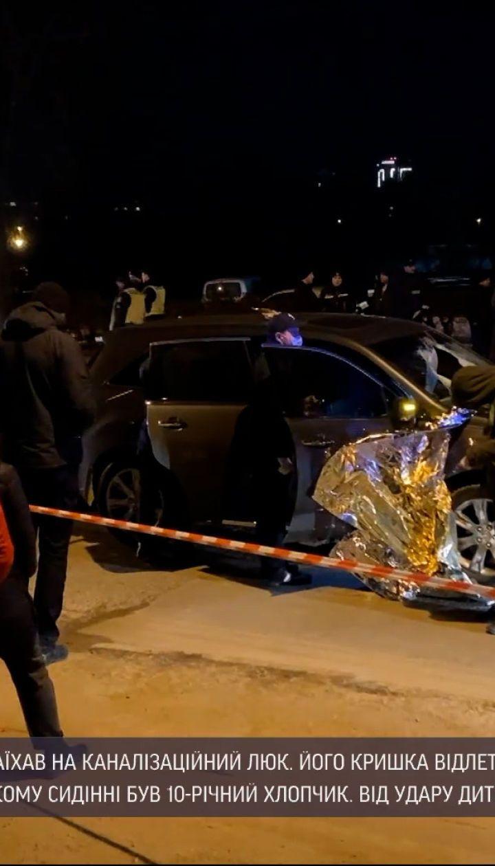 Новости Украины: во Львове крышка канализационного люка убила 10-летнего мальчика