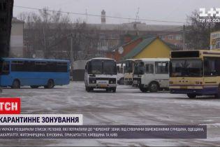 Новости Украины: в КГГА решили не останавливать движение общественного транспорта на время карантина