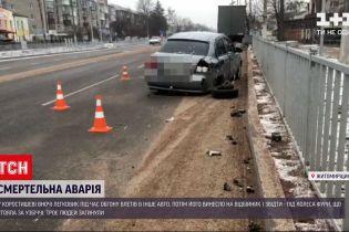 Новини України: в Житомирській області два юнака та неповнолітня дівчина загинули в ДТП