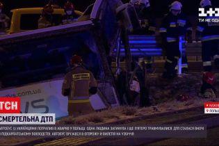 Новости мира: в Польше автобус с украинцами врезался в ограждение и вылетел на обочину