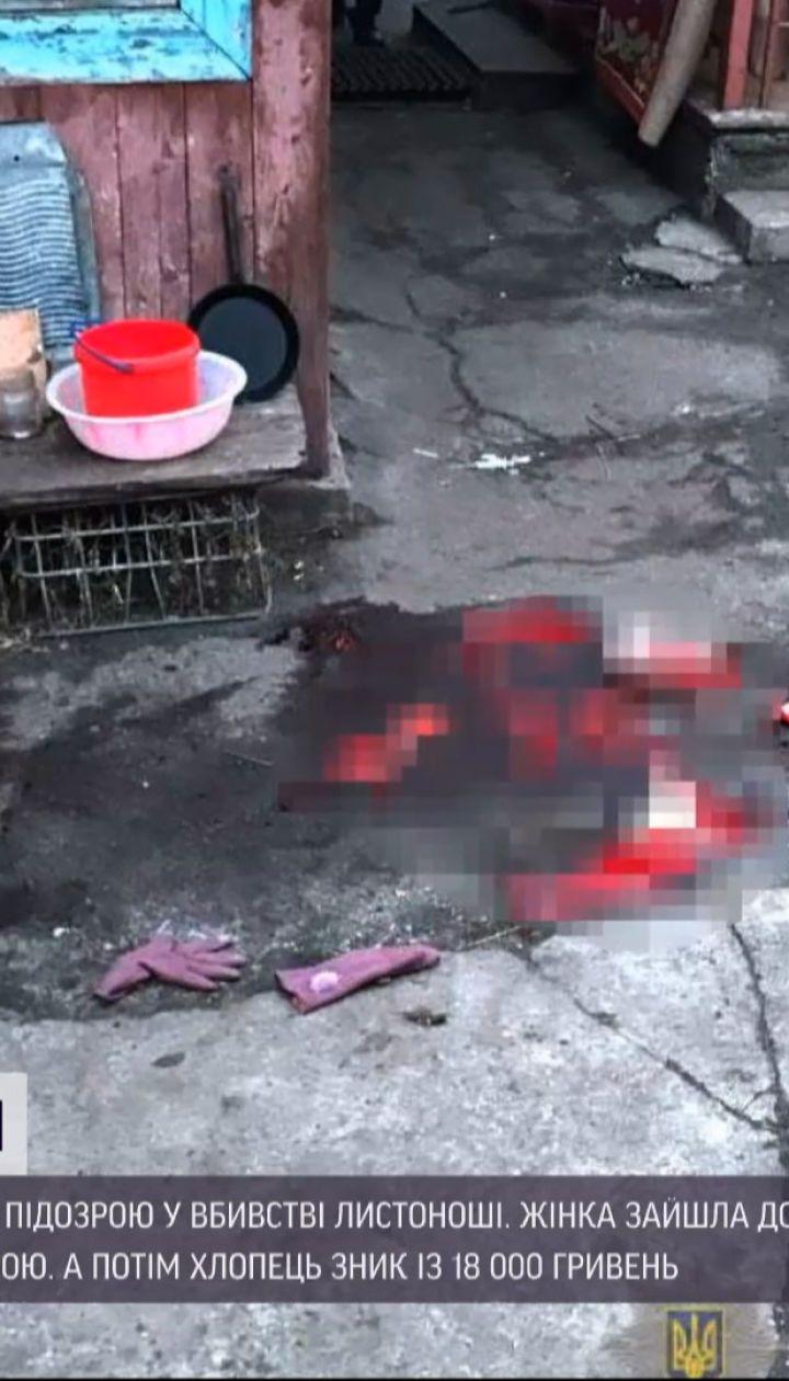Новости Украины: в Ровенской области 17-летнего юношу подозревают в убийстве почтальона