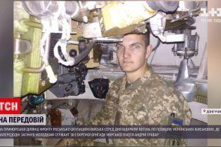 Новости с фронта: на Приазовье во время минометного обстрела погиб украинский военный