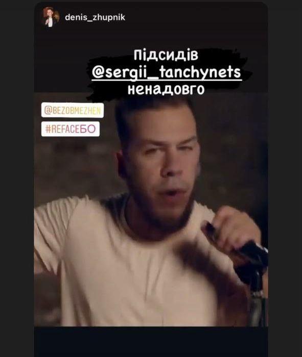 Челендж БЕZ ОБМЕЖЕНЬ_1