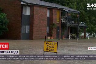 Новини світу: східну Австралію накрила найпотужніша за останні 100 років повінь