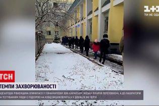 Новини України: у Рівненській області люди стоять у черзі, щоб здати тести на COVID-19