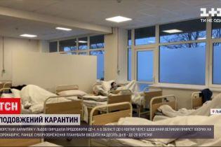 Новости Украины: во Львове продлили жесткий карантин из-за ежедневного большого прироста больных