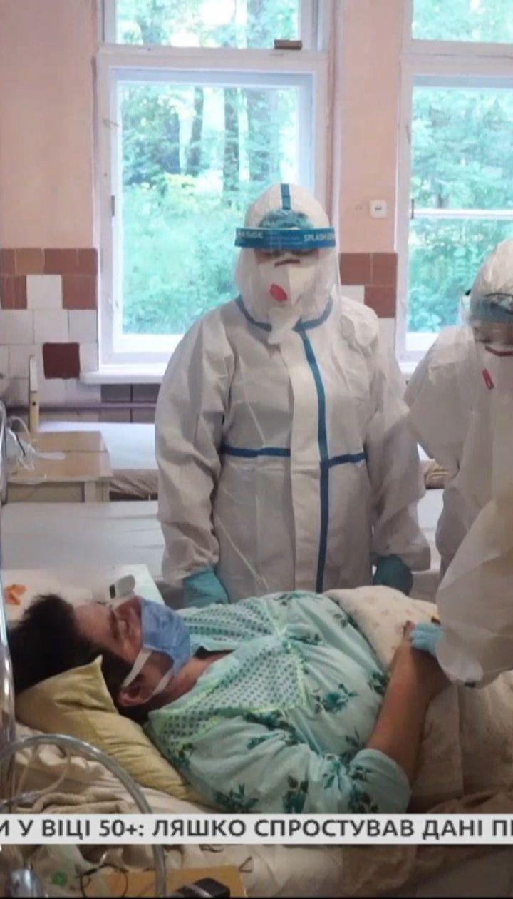 Выдержит ли наша медицинская система повторную атаку коронавируса
