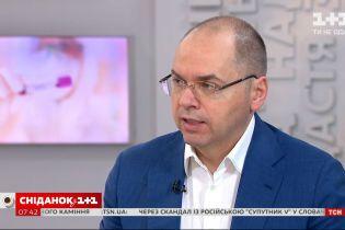 Міністр охорони здоров'я Максим Степанов про вакцинацію та загальнонаціональний локадун