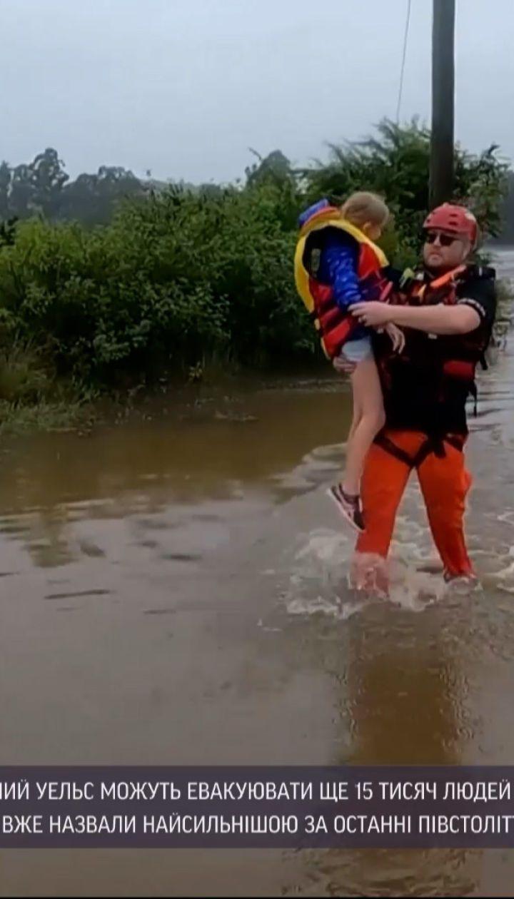 Новини світу: велика вода продовжує накривати Австралію