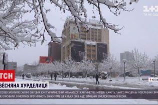 Новости мира: в Косово вернулась зима
