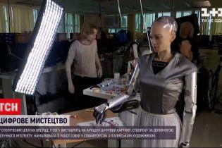 Новости мира: в США выставят на аукцион картину, созданную с помощью искусственного интеллекта
