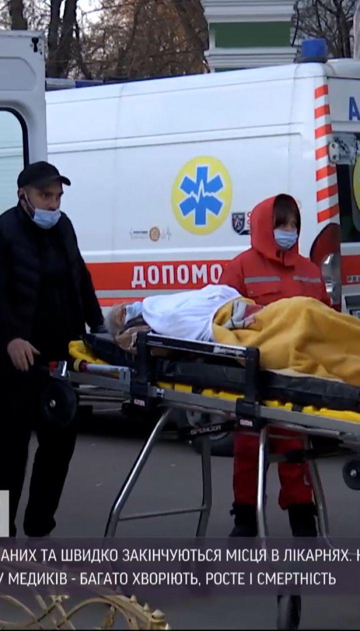 Новости Украины: в Одесской области стремительно растет число инфицированных
