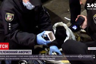 Новини України: в Вінницькій області шахрай видурив у пенсіонерки 42000 гривень