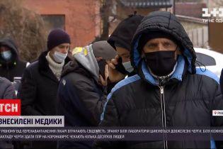 Новини України: в регіонах посилюється карантин та не вистачає лікарів