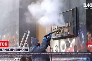 Новости Украины: у Офиса президента продолжается уборка после акции протеста