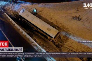 Новости мира: польская прокуратура назвала возможные причины аварии с участием украинцев