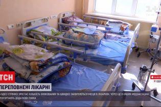Новини України: в Одесі відкрили ще одне відділення для хворих на коронавірус