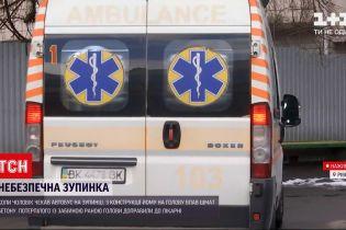 Новости Украины: что случилось с мужчиной из Ровно, которому на голову упала бетонная брила