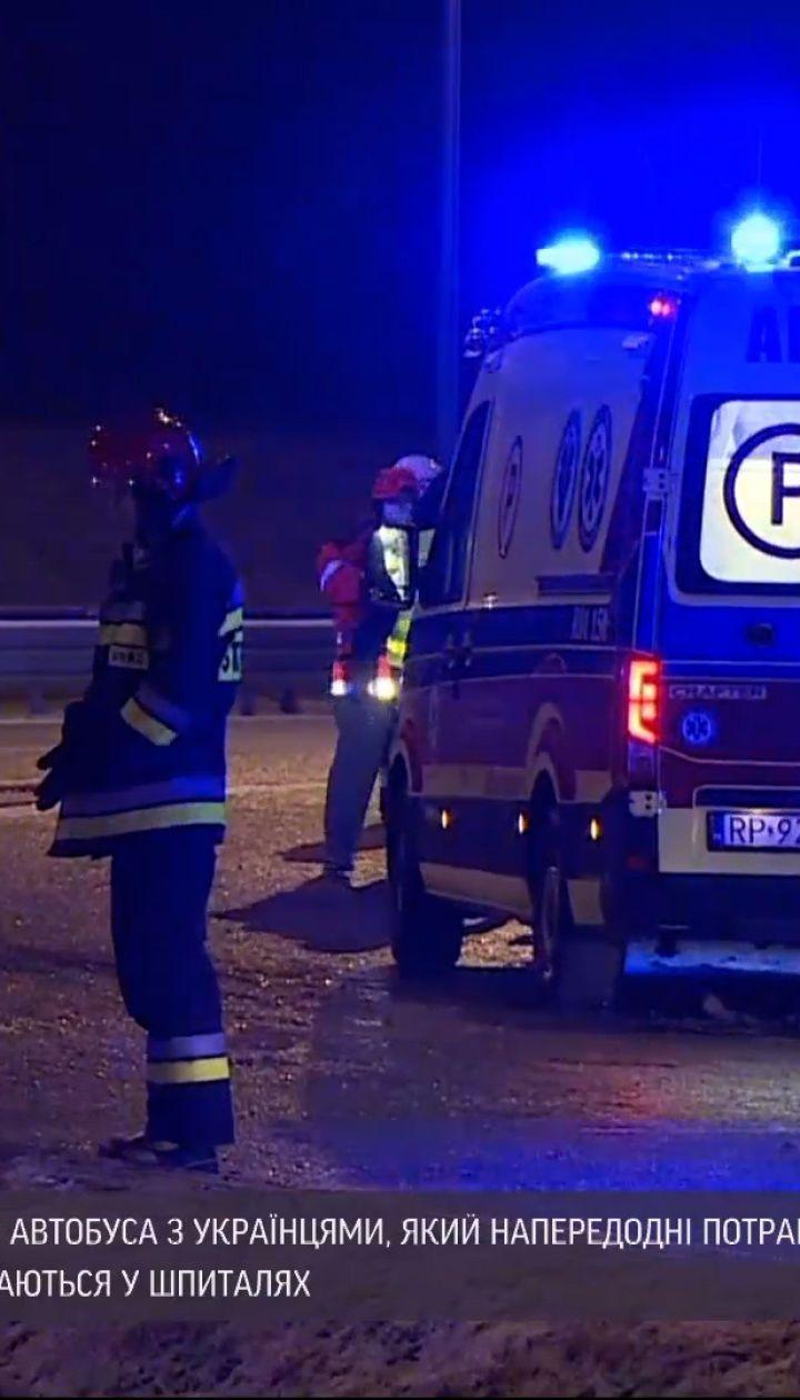 Новини світу: водію автобуса, який потрапив в смертельне ДТП в Польщі, загрожує до 5 років в'язниці