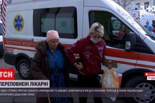 Коронавірус в Україні: в Одеській області фіксують рекордну кількість нових інфікувань