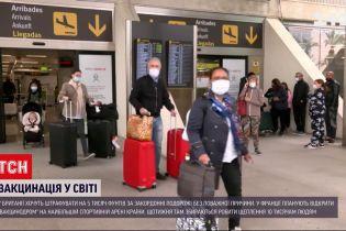 Новини світу: в Англії планують штрафувати громадян через поїздки за кордон без поважної причини