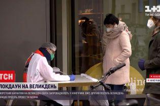 Новости мира: Германия вводит жесткий локдаун на Пасхальные праздники