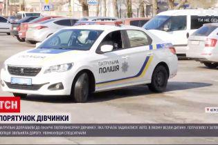 Новини України: як херсонські патрульні допомогли батькам врятувати маленьку дівчинку