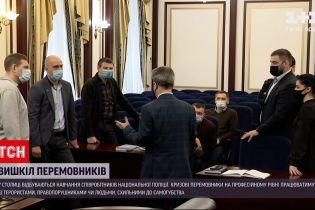 Новини України: у Києві співробітники поліції закінчують навчання з кризових перемовин