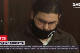 Новости Украины: активисту Сорду грозит от 3 до 7 лет тюрьмы