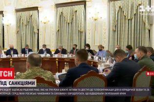 Новини України: РНБО вводить санкції проти російських ЗМІ, чиновників та євродепутатів