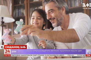Як убезпечити дитину від неякісних іграшок