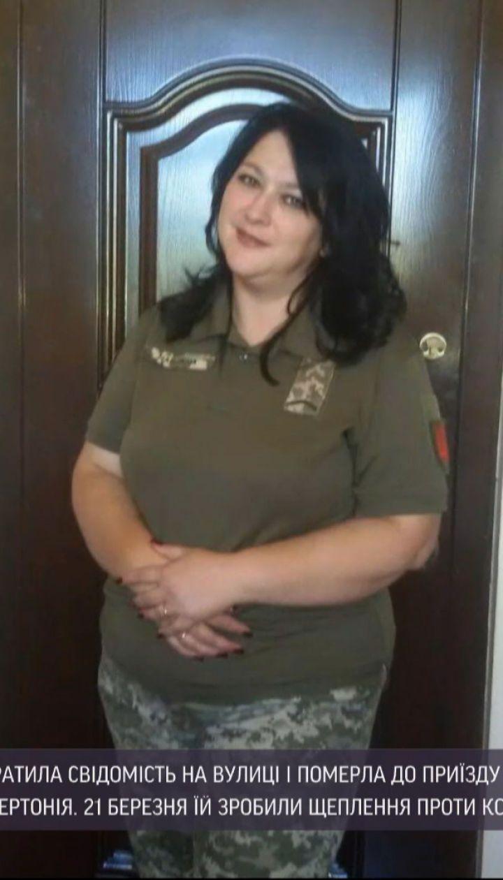 Новини України: чому насправді померла військовослужбовиця з Одеської області