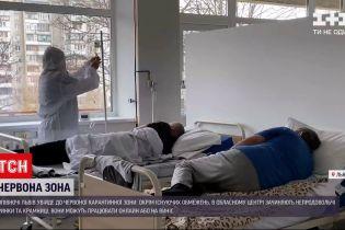 Новости Украины: во Львове решают, какие карантинные меры внедрить дополнительно