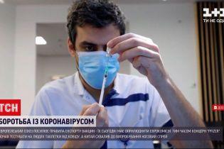 Новини світу: у ЄС оновлять правила експорту вакцин проти коронавірусу
