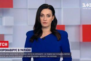 Коронавірус в Україні: за минулу добу 342 людини померли від ускладнень