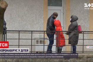 Новини України: в Чернівцях зростає кількість дітей, хворих на коронавірус