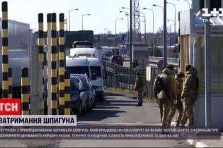 Новости Украины СБУ вместе с пограничниками задержали белорусского шпиона
