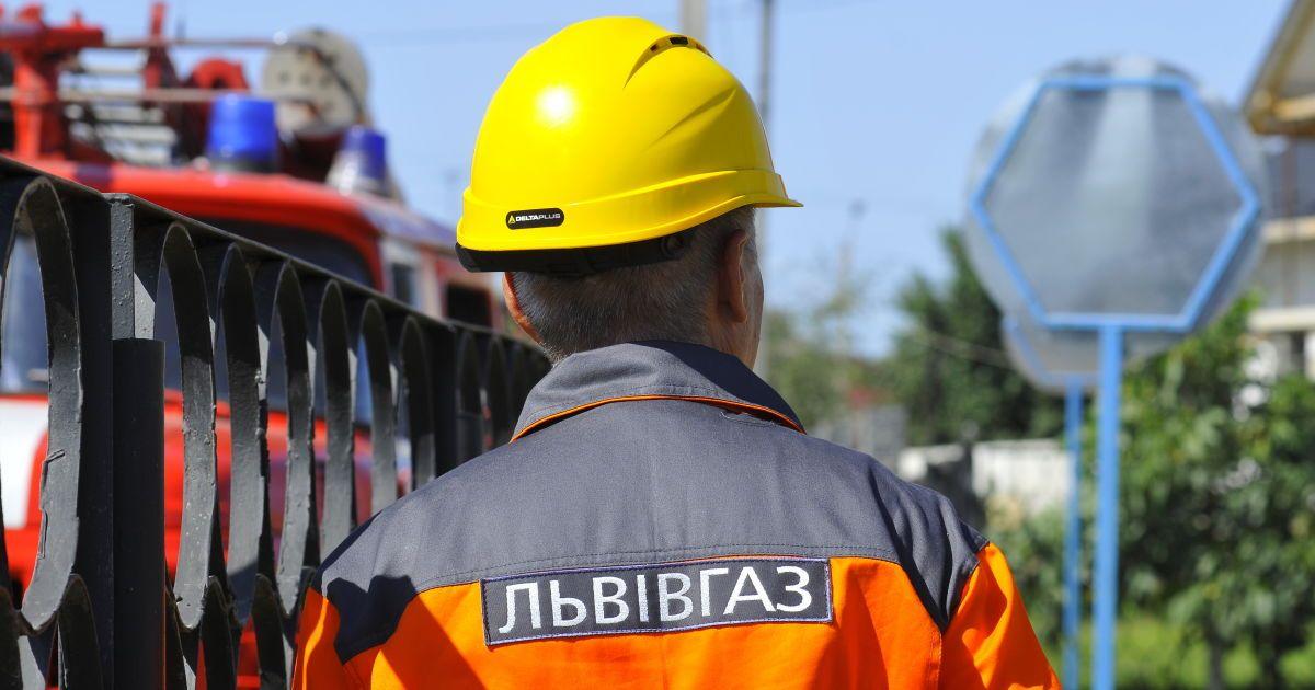 """АМКУ оштрафовал """"Львовгаз"""" более чем на 75 млн грн за злоупотребление монополией"""