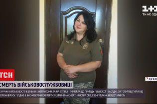 Новости Украины: причина смерти вакцинированной женщины - острая сердечно-сосудистая недостаточность