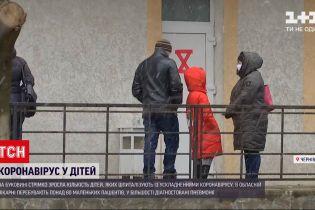 Новини України: у Чернівцях - рекордна кількість ушпиталених дітей з COVID-19
