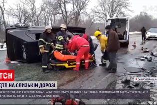 Новости Украины: в Днепропетровской области двое человек пострадали в результате ДТП