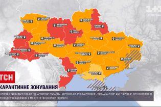 """Новини України: у """"жовтій"""" карантинній зоні лишилася тільки Херсонська область"""