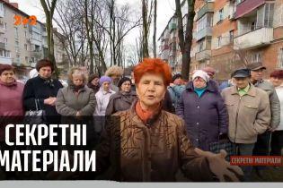 """Российские бабушки против Джо Байдена – """"Секретные материалы"""""""