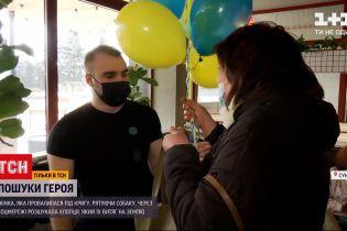 Новости Украины: жительница Сум разыскала мужчину, который спас женщину и ее пса от смерти