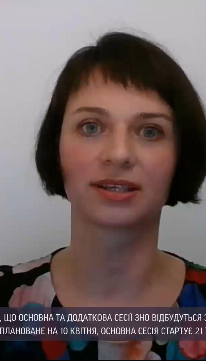 Новини України: за якими правилами відбудеться цьогорічне ЗНО
